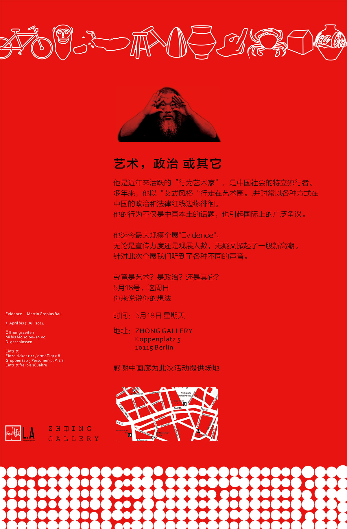 post_aiweiwei