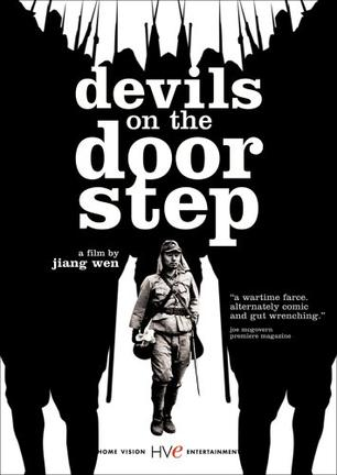 Devils_on_the_Door_Step